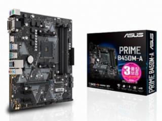 [낙찰 공개] ASUS PRIME B450M-A STCOM
