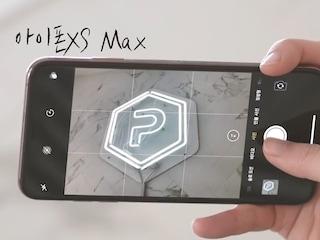 200만원짜리 아이폰XS Max 3개월 써보니까 진짜 좋냐구요?