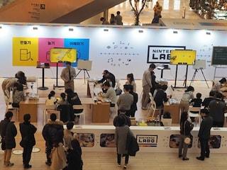 한국닌텐도 주최 '닌텐도 라보' 및 최신 소프트웨어 체험회 현장 스케치