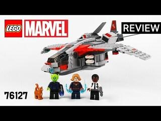 레고 슈퍼히어로즈 76127 캡틴 마블 스크럴의 전투(Captain Marvel and The Skrull Attack)