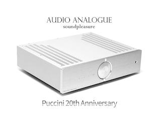 영웅본색, 드디어 제 정체를 드러내다!  Audio Analogue Puccini 20th Anniversary
