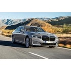 [TV 데일리카] BMW가 공개한 신형 7시리즈..외관 디자인 특징은?
