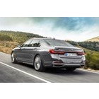 [TV 데일리카] BMW 신형 760Li xDrive..강력한 주행감과 안락감의 조화