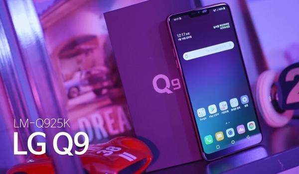 LG Q9, 3g의 비밀