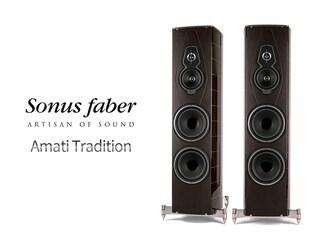 21세기 오마주의 완벽한 부활 - Sonus Faber Amati Tradition