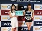 가장 가벼운 17인치 노트북, LG 그램 17 국내 발표회