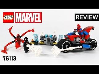 레고 슈퍼히어로즈 76113 스파이더맨 바이크 구조 작전(Superheroes Spider-Man Bike Rescue)