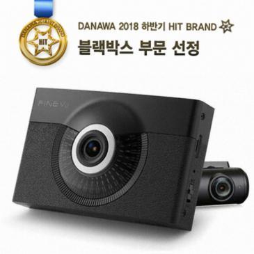 2019년 1월 블랙박스 인기순위 가이드