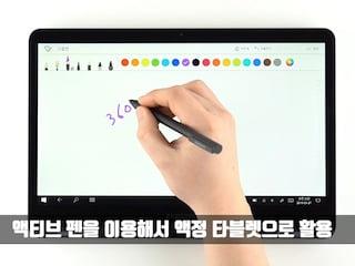 """영댕이 """"합리적인 2in1 노트북, 삼성전자 Pen Active NT730QAZ-A28A"""""""