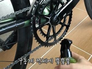 자전거 세차, 어떻게 해요?