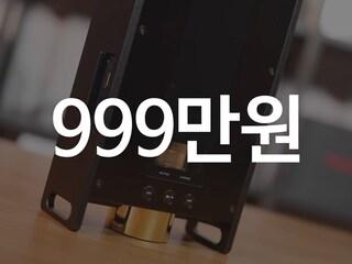 역대 가장 비싼 워크맨, 소니 DMP-Z1 시그니처 플레이어 리뷰
