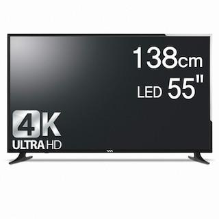 [낙찰공개] 와사비망고 ZEN U550 UHDTV Max (스탠드)