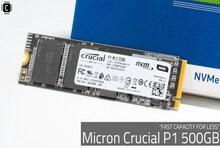 Micron Crucial P1 500GB (마이크론 크루셜 P1 500GB)
