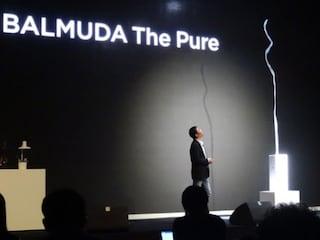 발뮤다 더 퓨어(BALMUDA The Pure) 발표 기자간담회