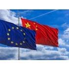 유럽과 중국 자공협, 전동화와 자율주행 부문 협력 발표