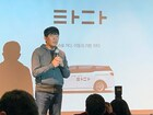 VCNC 택시 협업 모델
