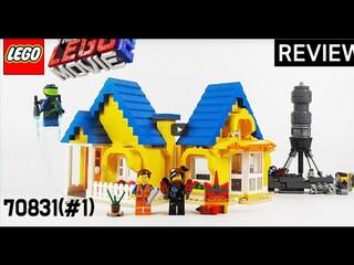 레고 무비2 70831 #1 에밋의 드림하우스(Emmet's Dream House)
