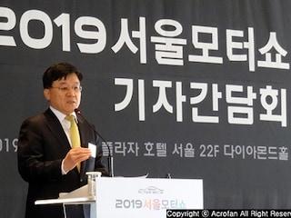 서울모터쇼조직위원회 주최 2019 서울모터쇼 기자간담회