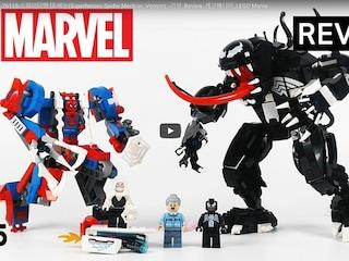 레고 슈퍼히어로즈 76115 스파이더맨 대 베놈(Superheroes Spider Mech vs. Venom) - 리뷰