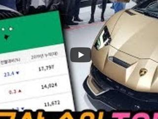 2월 국산,수입 TOP100 & 제네바 모터쇼...카더라 74회