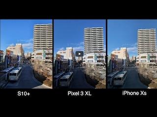 S10+, 픽셀 3, 아이폰Xs 사진 찍어봄