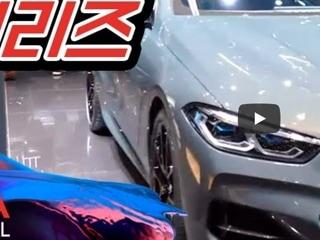 BMW 신형 Z4와 8시리즈 쿠페·컨버터블... 국내 출시 앞둔 BMW의 막강한 신차들[2019제네바 모터쇼]