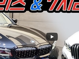BMW 신형 3시리즈 & 7시리즈 FL 출시임박 신차 미리 살짝 둘러보기 [2019 제네바 모터쇼]