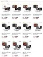 디앤디컴, AMD 라이젠CPU+애즈락 메인보드 패키지 하이마트 특가판매 실시
