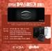 이엠텍, EVGA 파워서플라이 및 케이스 구매고객 대상 프로모션 진행