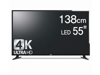 입찰가는 비밀! 와사비망고 ZEN U550 UHD TV Max
