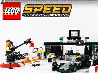 레고 스피드 챔피언 75883 MERCEDES AMG PETRONAS Formula One Team (Speed Champions)