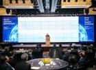 쌍용차, 2019년 부품협력사 콘퍼런스 개최
