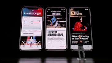 300종 이상의 잡지를 골라보는 재미 '애플 뉴스+'