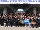 쌍용자동차, 2019 한마음 장학회 장학증서 수여식 개최