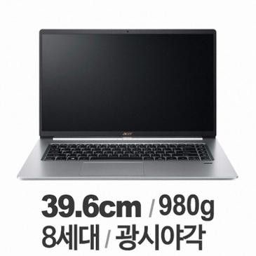 ca5ef19434e [리뷰] 성능은 가볍지 않은 초경량 노트북, 에이서 스위프트5