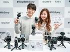 4K 영상과 플립 LCD로 브이로그 겨냥, 소니 초소형 카메라 RX0 II 발표