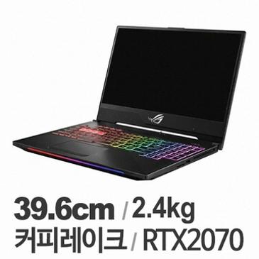 bc90d81ea28 [리뷰] '여전히 뛰어난 성능' 에이수스 ROG STRIX GL504GW