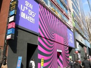 LG유플러스, 강남역 '일상로 5G길' 팝업스토어 오픈