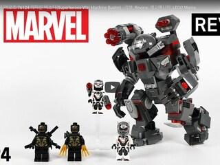 레고 슈퍼히어로즈 76124 워머신 버스터(Superheroes War Machine Buster) - 리뷰