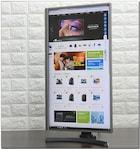 사실감 넘치는 영상을 자유자재로 시청하다, 한성컴퓨터 ULTRON 2779UH HDR 4K UHD