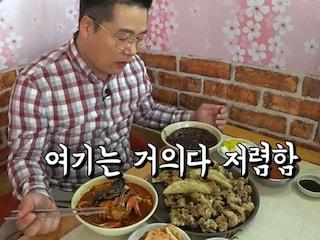 20년전 가격 탕수육+ 짬뽕+ 짜장+ 만두를 만원에?