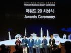 타무즈인터내셔널 , 베트남 비즈니스 수출 상담회 AWARD 20 수상