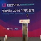 게이밍과 XR, 블럭체인, 이노베이션 스타트업, AI와 iOT 마지막으로 5G 를 한자리에,  타이완 2019 컴퓨텍스 기자 간담회