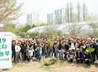 한국토요타자동차, '2019 토요타 주말농부' 시작