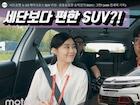 시트로엥 뉴 C5 에어크로스 SUV 리뷰 - 울퉁불퉁한 승차감의 SUV는 그만! (with 정새미 기자)