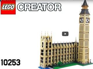 레고 크리에이터 10253 빅벤(LEGO Creator Big Ben) - 리뷰