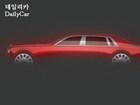 롤스로이스, ′115주년 기념 모델′ 딱 1대만 생산