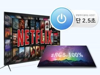 입찰가는 비밀! 부팅 빨라진 와사비망고 ZEN UN650 UHDTV HDR 넷플릭스4K
