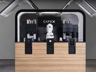 미국은 커피도 로봇이 만드는구나…