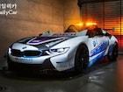 BMW, 포뮬라 E ′오픈탑 i8 세이프티카′ 공개..카리스마 ′작렬′